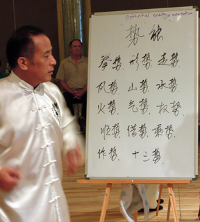 teacher wang ming bo