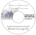 George Xu Chinese Martial Arts DVD