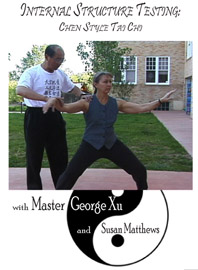 George Xu Chen Style Tai Chi Martial Arts Video