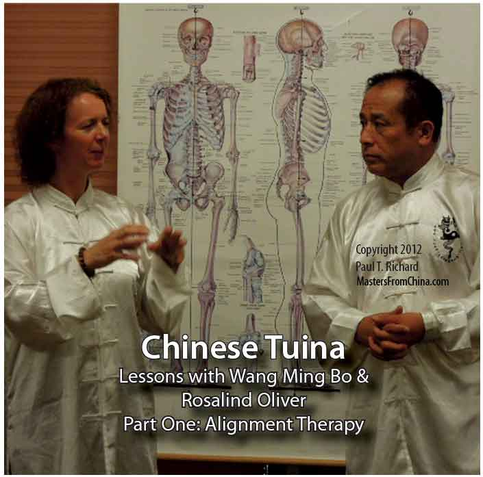 Tuina Chinese Massage DVD