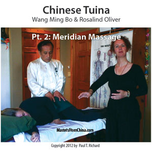 Chinese Tuina Massage DVD